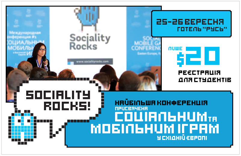 socialityrocks_students_promo